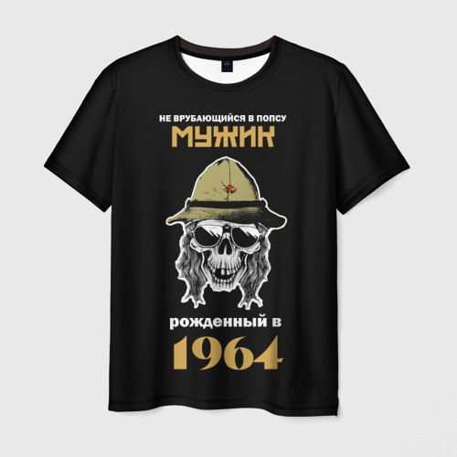 Мужская футболка 3D  Фото 03, Мужик (1964)