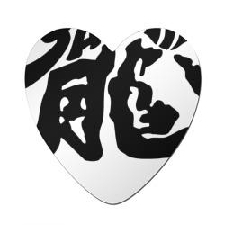 Jakie Chan / Джеки Чан
