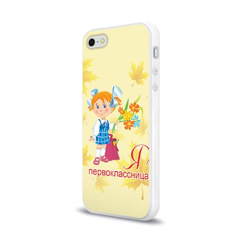 Чехол для Apple iPhone 5/5S силиконовый глянцевый  Фото 03, Я Первоклассница
