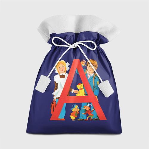 Подарочный 3D мешок Для первоклассников