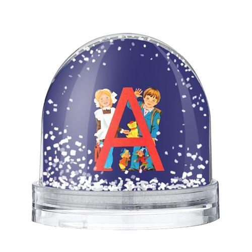 Водяной шар со снегом Для первоклассников
