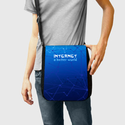 Интернет - лучший мир