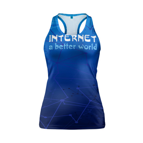 Женская майка 3D спортивная Интернет - лучший мир