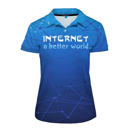 Женская рубашка поло 3D Интернет - лучший мир