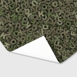 Камуфляж с буквами