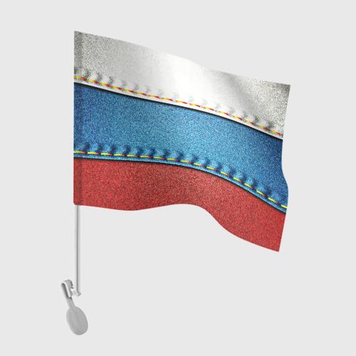 Флаг для автомобиля Триколор Фото 01