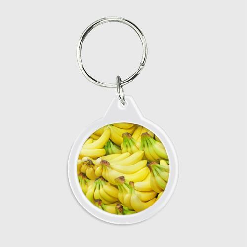 Брелок круглый  Фото 01, бананы
