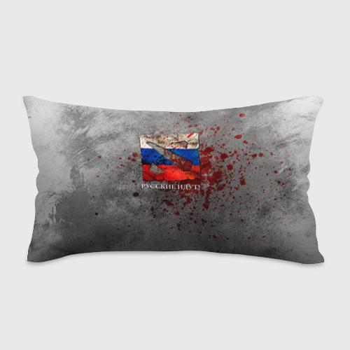 Подушка 3D антистресс  Фото 01, Русские идут!