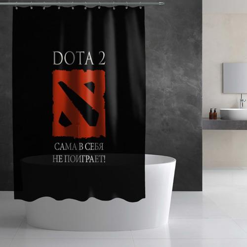 Штора 3D для ванной  Фото 02, DOTA 2 сама в себя не поиграет!