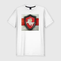 Бело Красно Белый
