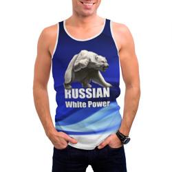 Russian white power