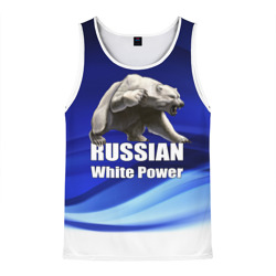 Russian white power