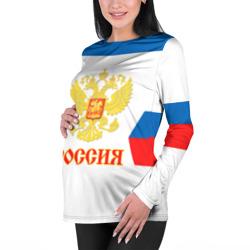 Сборная России гостевая форма