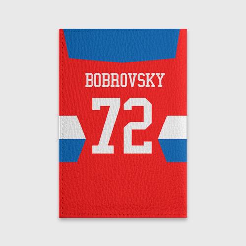Обложка для паспорта матовая кожа  Фото 02, Форма № 72 BOBROVSKY