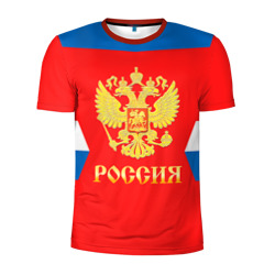 Форма № 72 BOBROVSKY