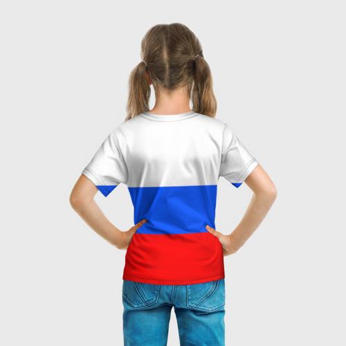 Детская футболка 3D  Фото 04, Триколор