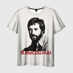 Высоцкий - интернет магазин Futbolkaa.ru