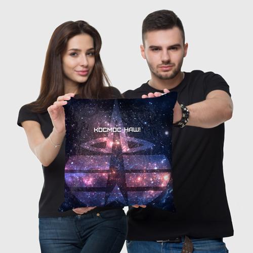 Подушка 3D  Фото 05, Космические войска