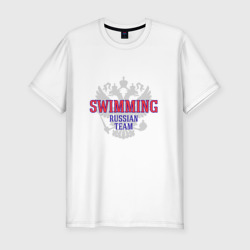 Swimming Russian Team