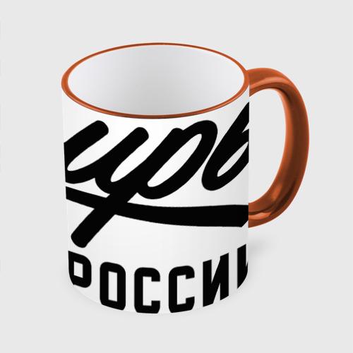 Сибирь - Сердце России