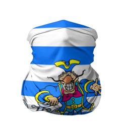 Капитан Баклан