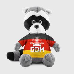 German Domestic Market