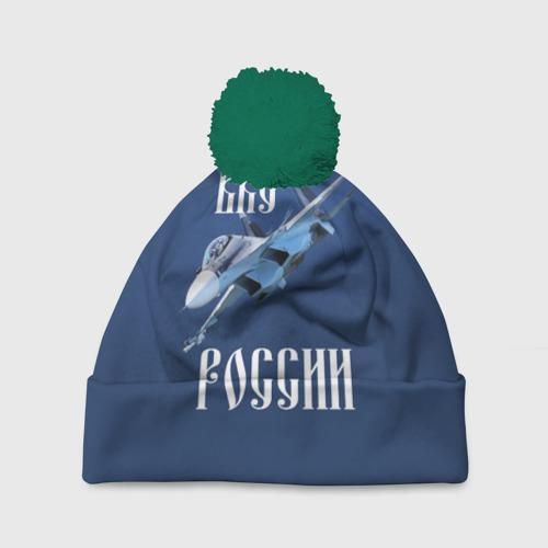 ВКС РОССИИ