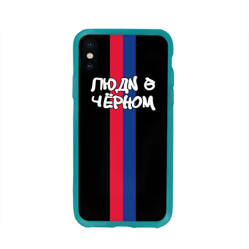 Люди в чёрном (ЦСКА)
