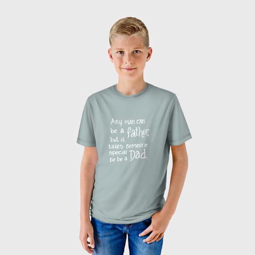 Детская футболка 3D Не всякий может быть дедом.