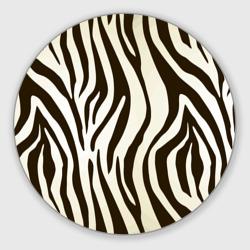 Шкура зебры