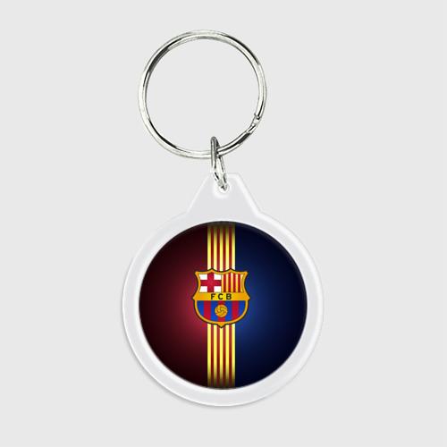 Брелок круглый  Фото 01, Barcelona FC