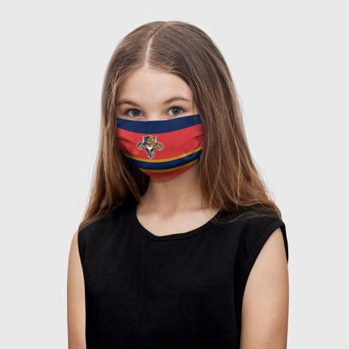 Детская маска (+5 фильтров) Florida Panthers Фото 01