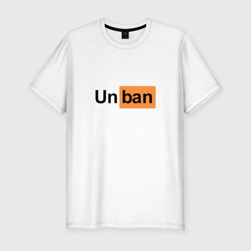 Мужская футболка премиум  Фото 01, Unban Pornhub