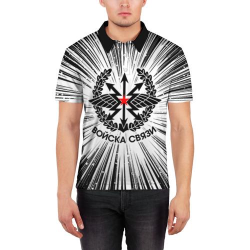 Мужская рубашка поло 3D  Фото 03, Войска связи.