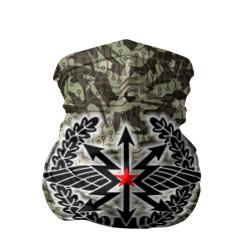 Войска связи. Камуфляж.