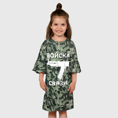 Детское платье 3D  Фото 01, Войска связи