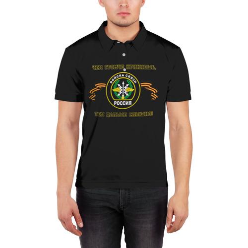 Мужская рубашка поло 3D  Фото 03, Войска связи