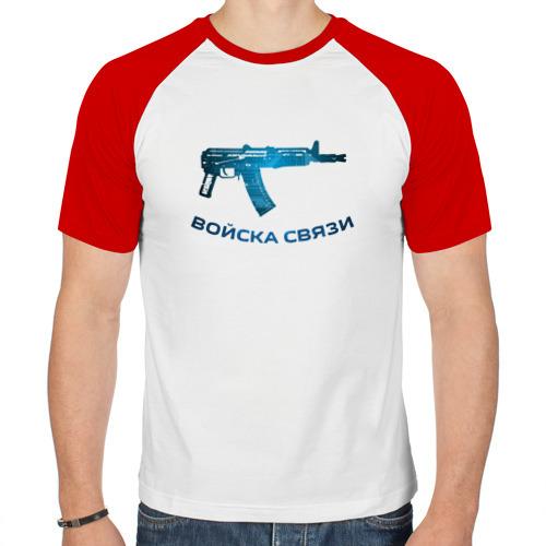 Мужская футболка реглан  Фото 01, Войска связи