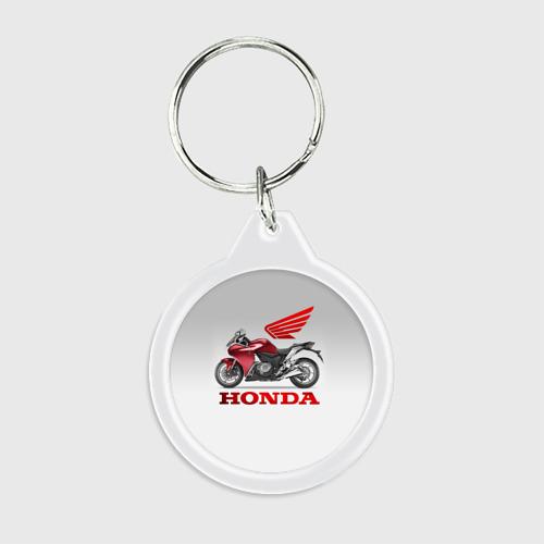 Брелок круглый Honda 2 Фото 01