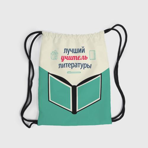 Рюкзак-мешок 3D  Фото 04, Учителю литературы