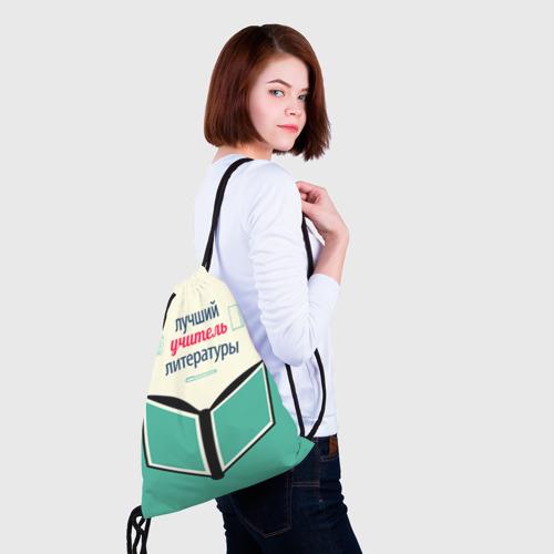 Рюкзак-мешок 3D  Фото 02, Учителю литературы