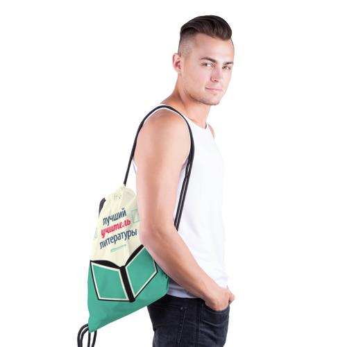 Рюкзак-мешок 3D  Фото 03, Учителю литературы