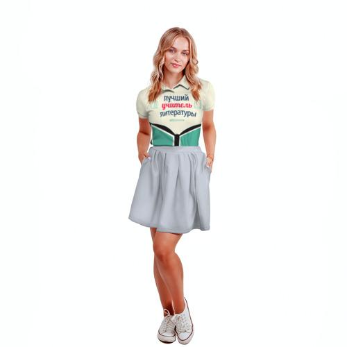 Женская рубашка поло 3D  Фото 04, Учителю литературы