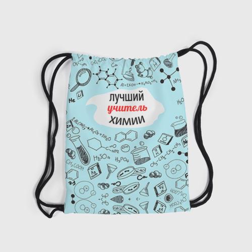 Рюкзак-мешок 3D  Фото 04, Happy teacher`s day