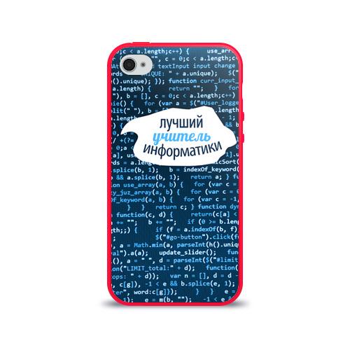 Чехол для Apple iPhone 4/4S силиконовый глянцевый Учителю информатики Фото 01