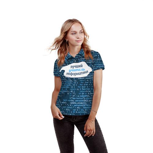 Женская рубашка поло 3D  Фото 03, Учителю информатики