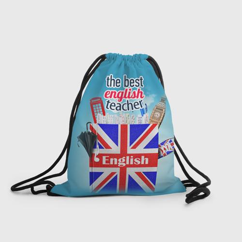 Рюкзак-мешок 3D  Фото 01, Учителю Английского языка