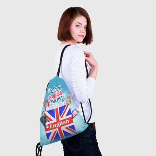 Рюкзак-мешок 3D  Фото 02, Учителю Английского языка