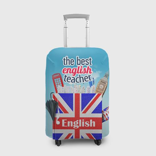 Чехол для чемодана 3D  Фото 01, Учителю Английского языка