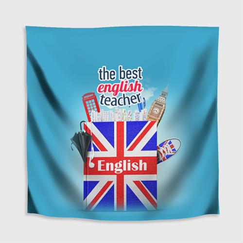 Скатерть 3D  Фото 02, Учителю Английского языка